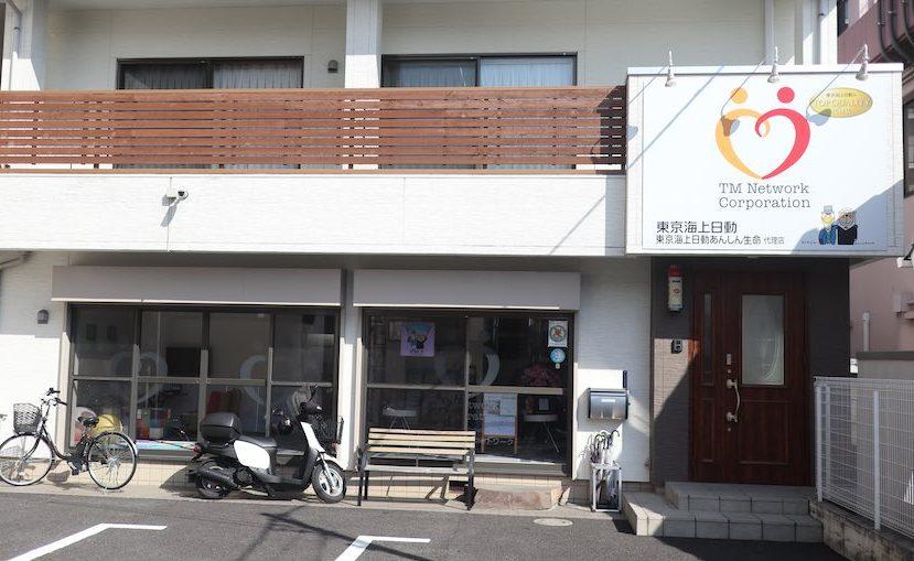 株式会社ティエムネットワーク   MA Station株式会社(エムエーステーション)