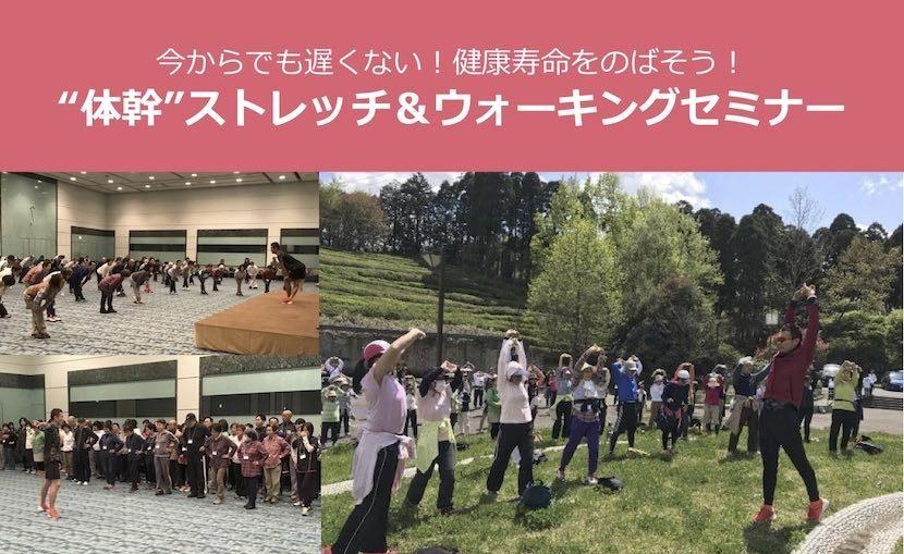 6月16日青山コーチをお招きして行う開業記念セミナーのチラシができました! MA Station株式会社(エムエーステーション)