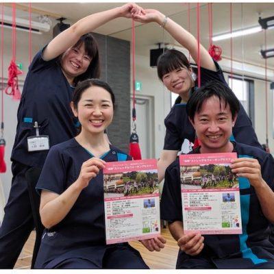 MA Stationが赤羽経済新聞に掲載されました MAStaion(エムエーステーション)